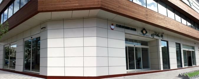 پروژه درب اتوماتیک بانک کارآفرین
