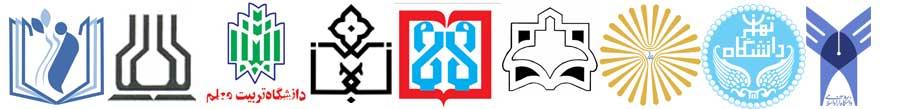 دانشگاه ها و مراکز آموزشی مجهز به دربهای اتوماتیک شیشهای پروشاتدُر